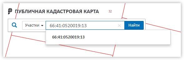 Публичная кадастровая карта ввод кадастрового номера