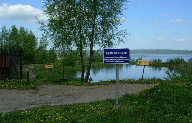 водоохранная зона знак